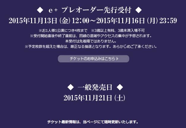 Screen Shot 2015-10-23 at 6.18.25 PM